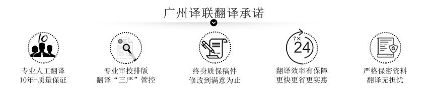译联翻译公司