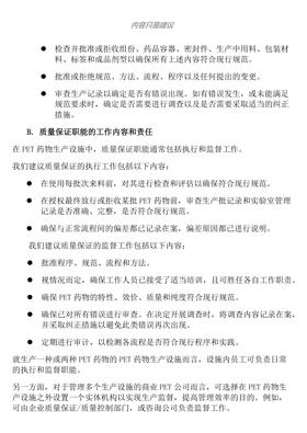 医疗医药翻译中文