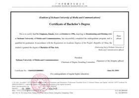 四川学院学位证翻译模板图片